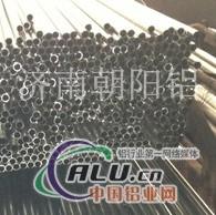 5454无缝挤压铝管、山东铝管