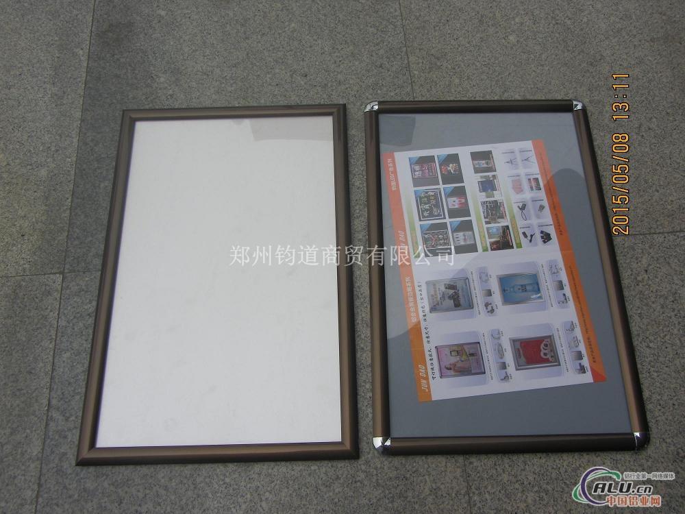 铝合金边框型材,户外/室内宣传栏