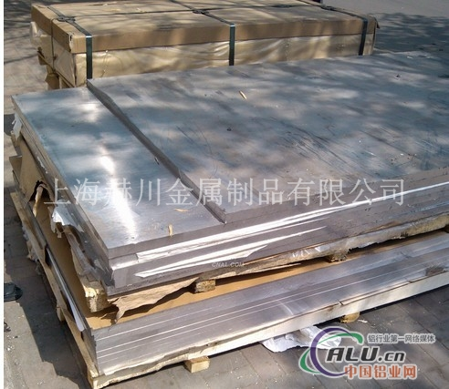 5019H112铝板价格多少