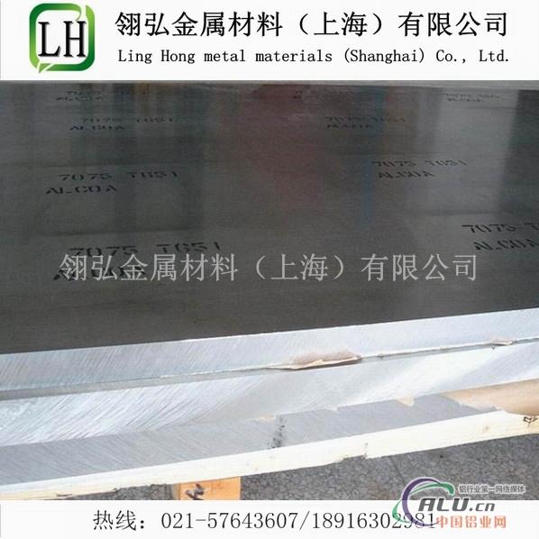 6082铝合金上海成批出售
