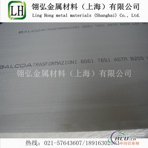5083 h111铝棒
