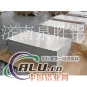 供应1060纯铝板,济南铝板厂