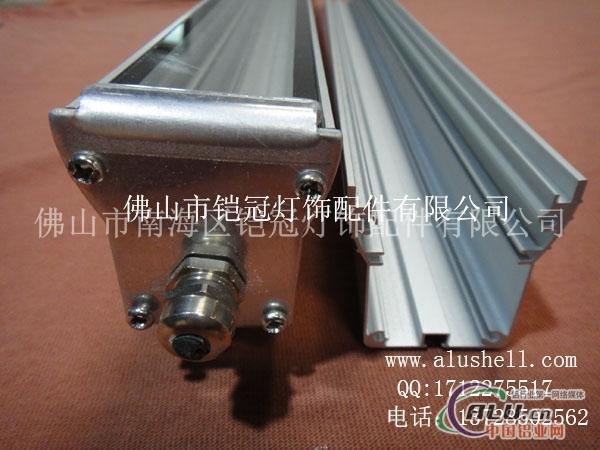 全新设计的高品质铝合金挤压成型