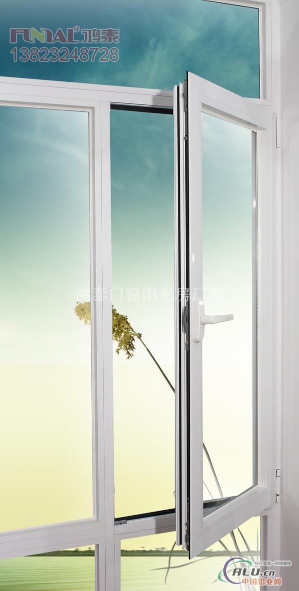 高端铝合金平开窗-铝合金门窗-中国铝业网