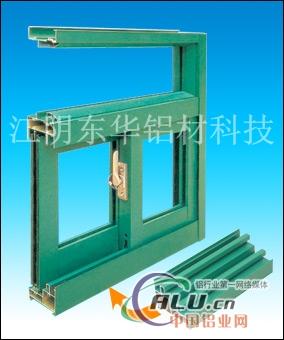 江苏较好的铝型材厂