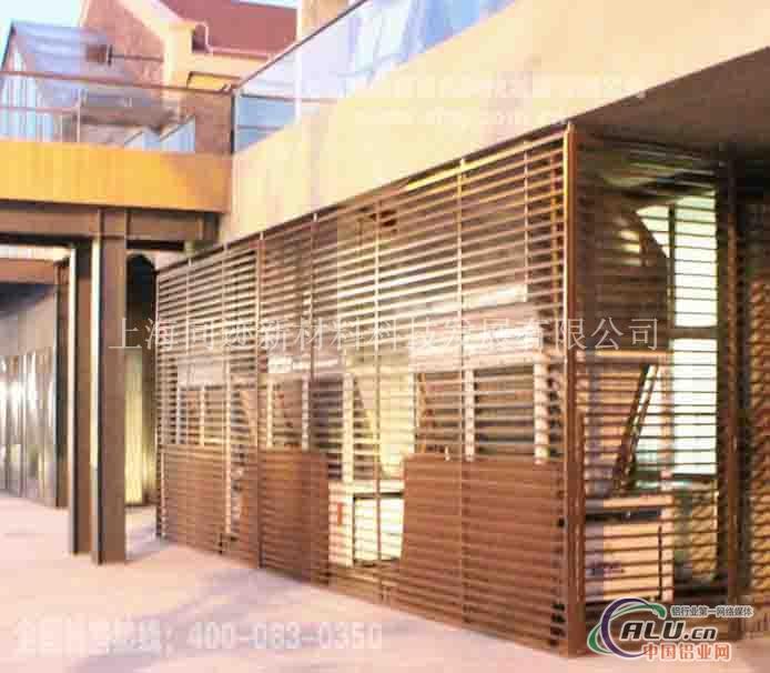 空调格栅|铝合金木纹玄关隔断