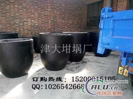 碳化硅坩埚,石墨坩埚价格