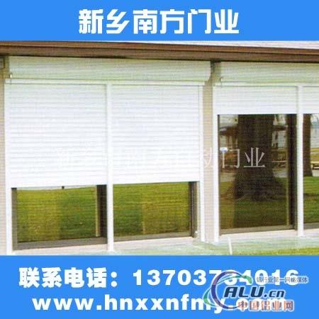 南方门业直销欧式保温抗风卷帘门-铝合金门窗-中国