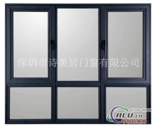 平开铝合金窗户结构配件有哪些