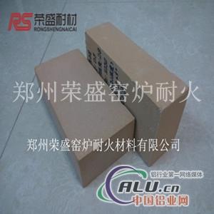 供应轻质保温隔热砖