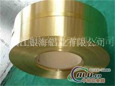 供应空调用箔 亲水涂层铝箔