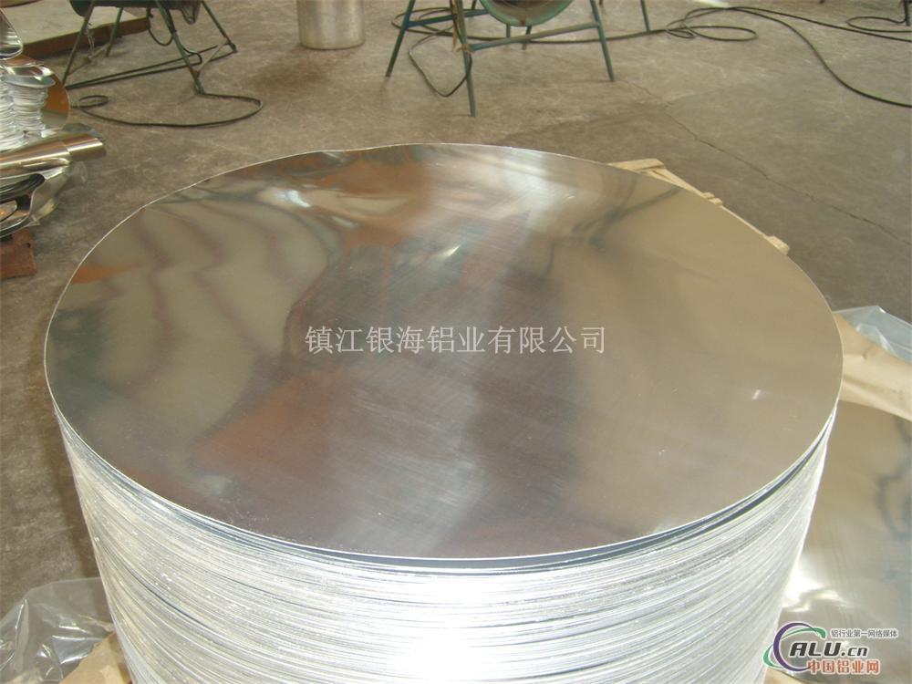 铝圆片 厨房