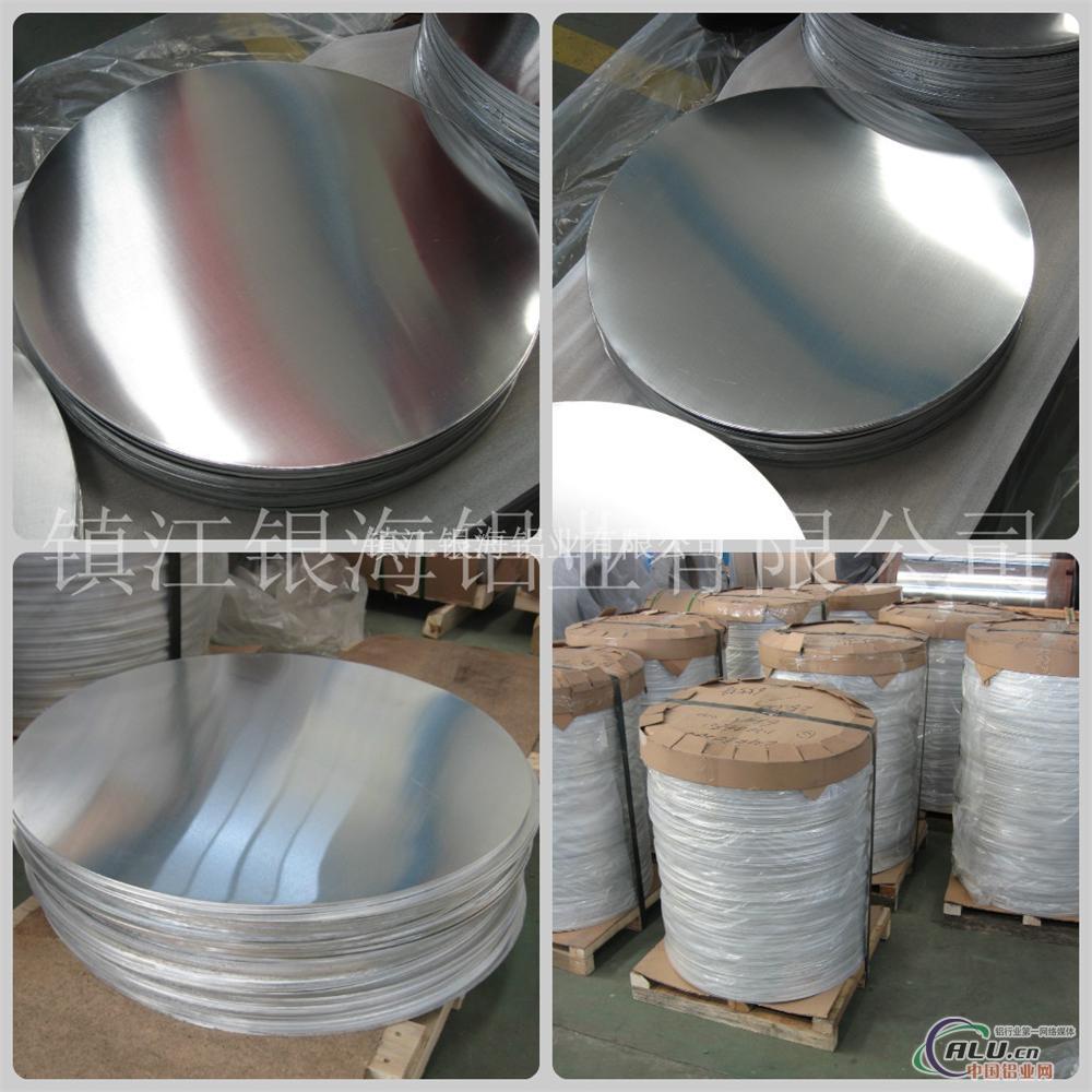 专业供应优质铝园片 防腐防锈