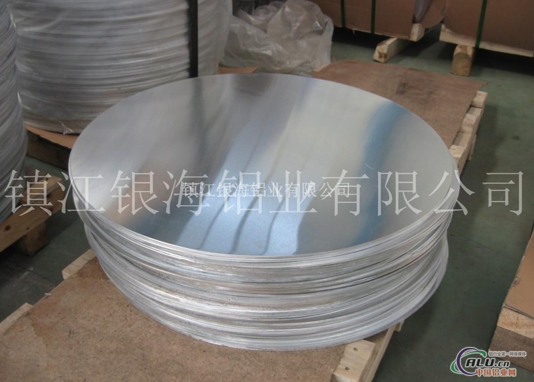现货供应 铝圆片加工