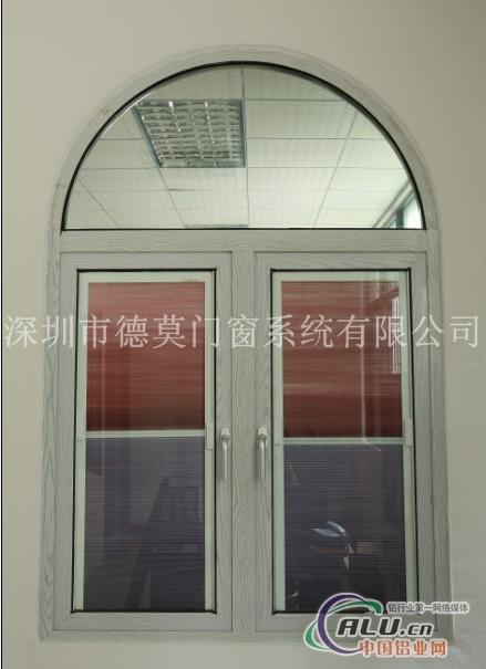 断桥铝合金平开窗,铝合金门窗