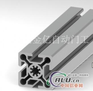 工业铝型材肯德基门电泳铝型材