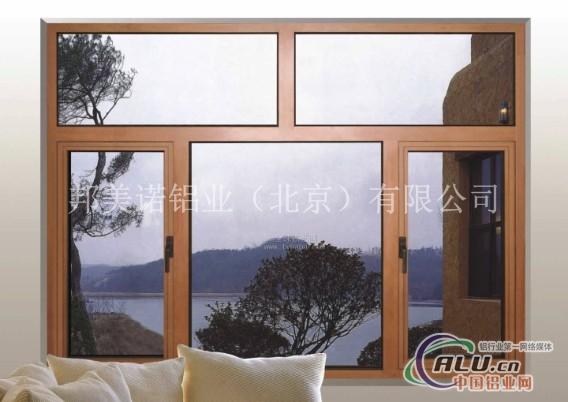 铝合金门窗图集展示_设计图分享