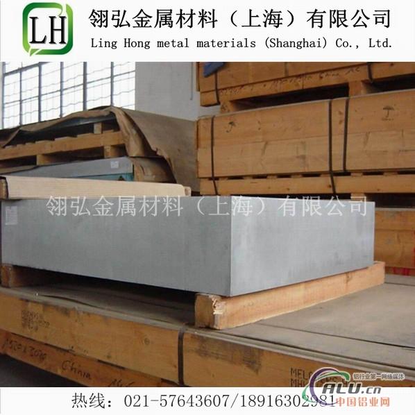 美国进口YH75铝板 YH75镁铝铝板