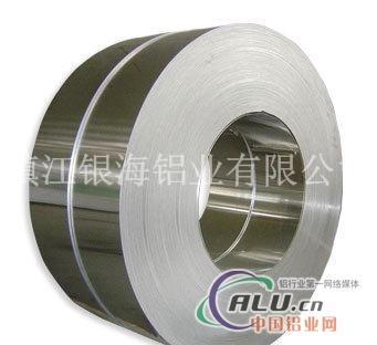 优质铝塑复合带 电缆屏蔽材料