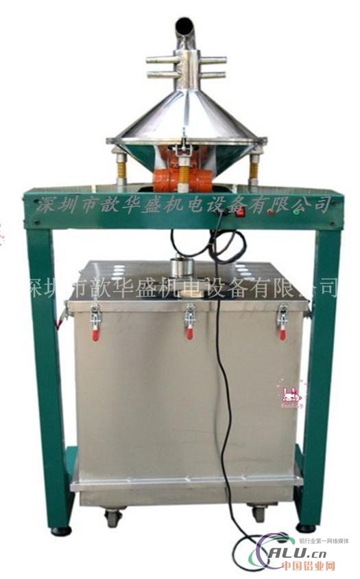 回收系统工程 全自动筛粉机 特点与优点:此循环回收系统能将在喷涂过程中落下的粉末不断送到蝶形粉筛上部,通过筛选后再送入到大集中供粉桶内,不断提供给自动或手动喷涂使用,该系统清理,换色方便,密封性好,大大提高了粉末利用率。 电动筛粉机适用回收喷粉房,回收粉再利用,经该机筛选过滤后,网(120-150)自动过滤后,回放至粉桶,节约成本,操作简单,使用方便,注:召唤加装筛盖用回收粉棒连接喷粉房,回收抽斗,可达到自动回收功能,提供工作效率。振动筛粉机的参数及特点: 1、电源:220-380V,功率:0.