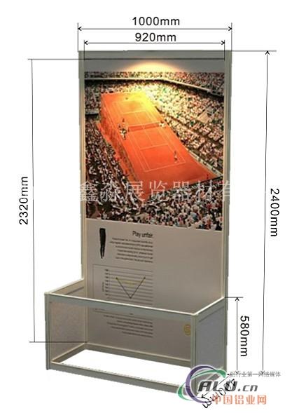 铝合金展架摄影作品展板展示料