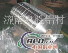 山东铝带专业供应商,质量保证
