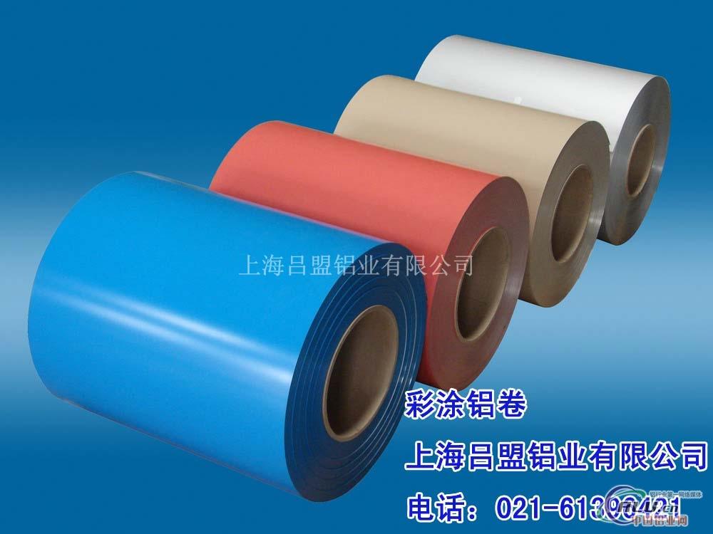 压花铝卷,彩涂铝卷,聚酯氟碳