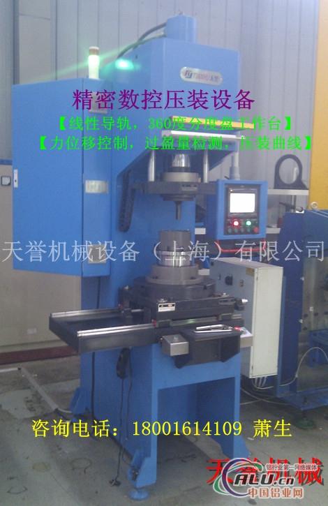 上海伺服液压压装机 图片