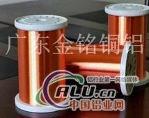 现货销售5056铝线,5083铜包铝线