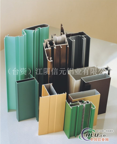 台湾信元铝业诚招铝型材代理商
