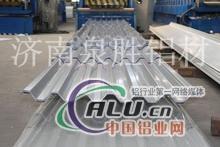 750型铝瓦,房屋用瓦楞板