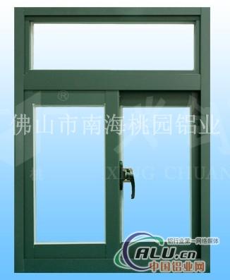 2002推拉窗铝型材