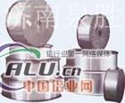 铝绞线价格,大量现货供应