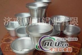 广东供应容器用3003铝圆片价格
