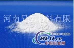 超细氧化铝粉0.3μm