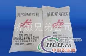 氧化铝造粒粉