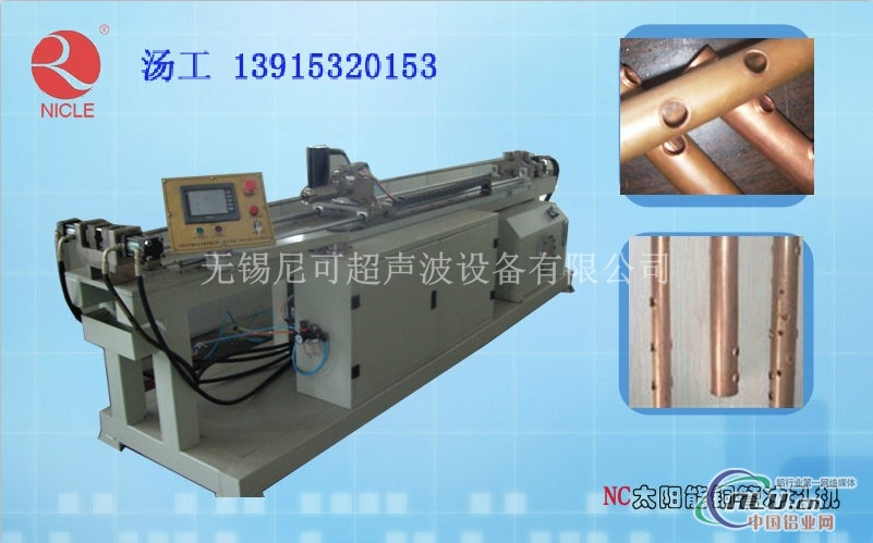 铝管排孔机