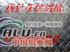 指针型五条筋宽幅花纹www.2manbetx.com
