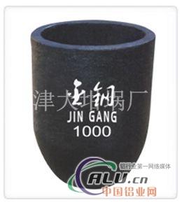 【优质】熔铝石墨坩埚,熔铝坩埚!