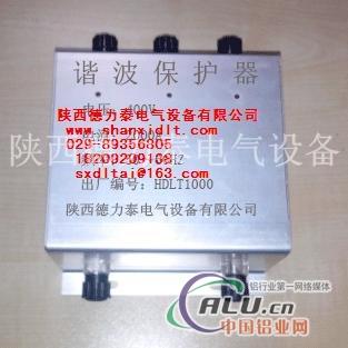 1000谐波保护器
