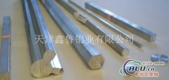 铝合金标准六角铝管六角铝棒