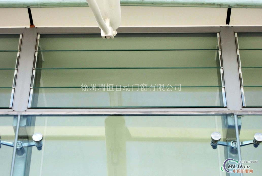电动玻璃百叶窗