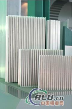 Aluminium profile for radiator