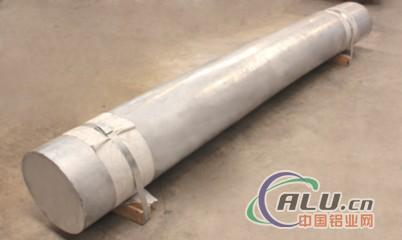 Hard Aluminum Alloy Bar