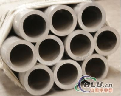 5083Seamless Pipe