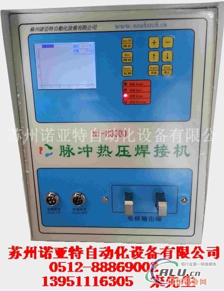 斑马纸热压机指导价 斑马纸热压机厂 苏州诺亚特自动化设...