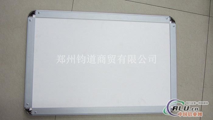 黑板报边框架设计