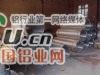 供应套筒(冷轧机、铝箔轧机使用)