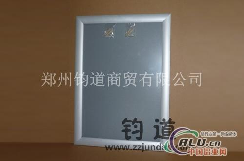 供应宣传制度边框,供应制度框架-铝型材-中国铝业网