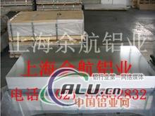 (3003铝板含量 +(3003铝板性能)